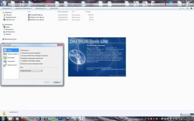 Торрент Daemon Tools Lite 4.35.6.0091 + SPTDinst 1.72 (x86/x64) 2010, Multi